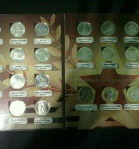 Юбилейные монеты 70 летие победы.