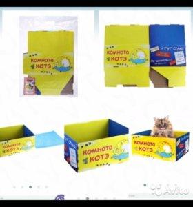Коробка домик для кота