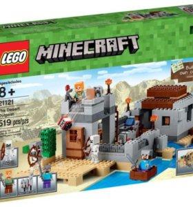 Lego Minecraft 21121 Desert Outpost
