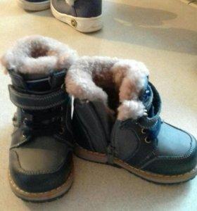 Ботиночки зимние.