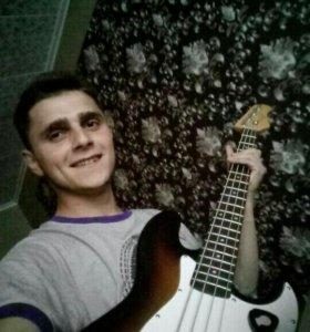 Бас-гитара Rock-bag