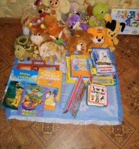 Игрушки, книги