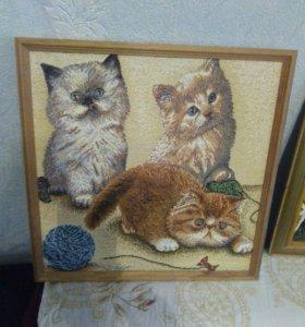 Картина- котята, гобелен.
