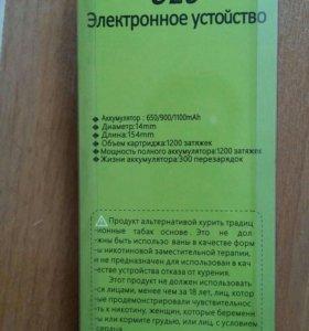 эл.сигарета