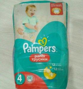 Pampers/трусики