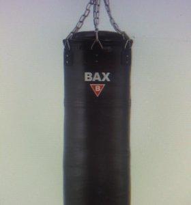 Боксерский мешок