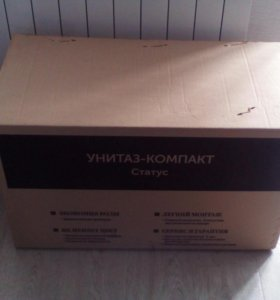 Коробка.