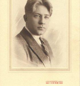 Фото 1940 2шт. Harbin J.M.Lifshitz