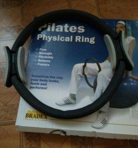 Кольцо для пилатеса