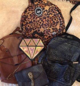 3 рюкзака+2 сумки