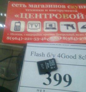 flash б/у 8cb