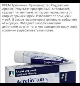 Крем акретин