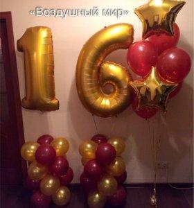 Цифры метровые на стойках и фонтан из шаров