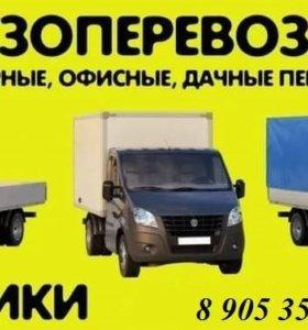 Перевозки по Стерлитамаку РБ, РФ