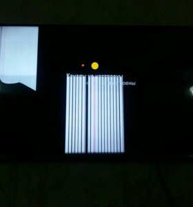 LG smart tv 119см