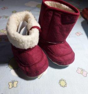 Обувь для малышей на стопу 10-11 см