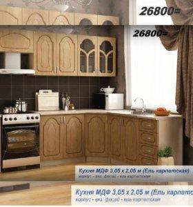 Кухня 3.05/2.05