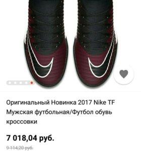 .Nike
