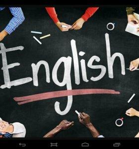 Выполню контрольные по английскому языку