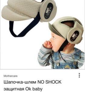 Шлем шапка для ребёнка  новый в упаковке, торг