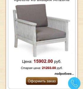 Мягкая мебель массив
