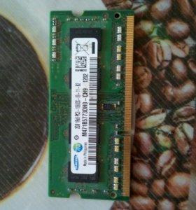 Оперативка для бука 2 GB