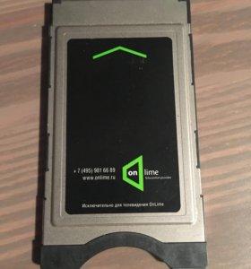 Cam-модуль Onlime для ТВ