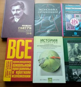 Учебная литература на все века