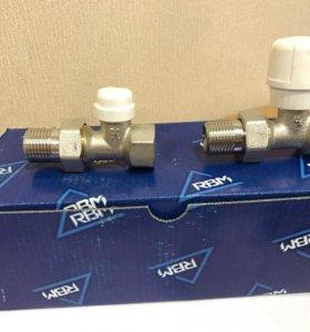 Клапаны d15 для системы отопления