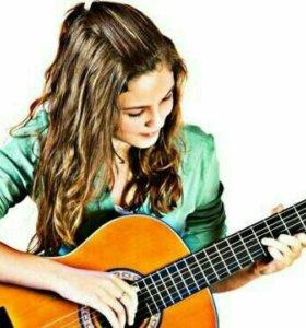 Уроки гитары, занятия музыкой