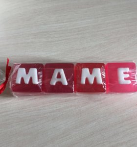 Мыло буквы ручной работы