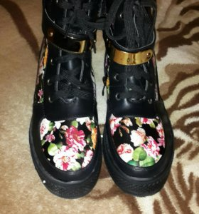 батинки зима