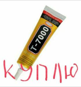Клей т7000