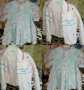 Детское платье и куртка