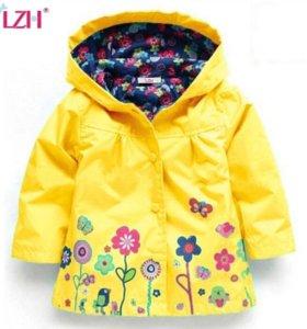 Куртка-непромокашка новая