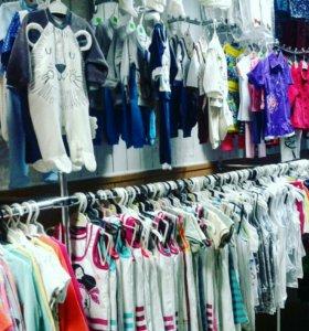 Детский магазин низких цен