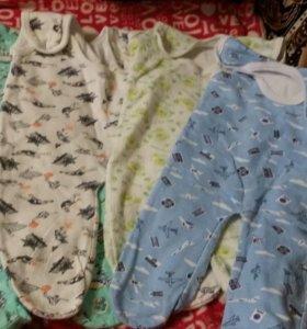 Вещи для новорожденного пакет