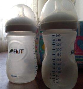 Бутылочки Авент