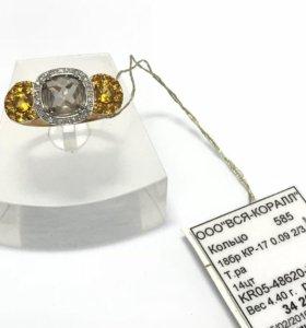 Кольцо с бриллиантом. Раухтопазом и цитрином.