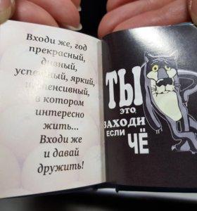 Магниты- книжки