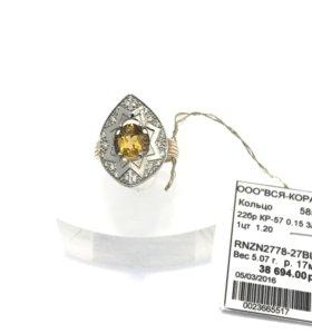 Кольцо с бриллиантом и цитрином