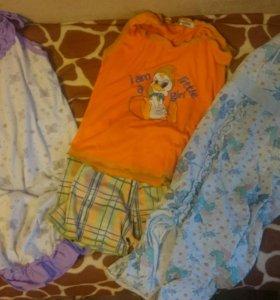 Пижамы,ночнушки бесплатно