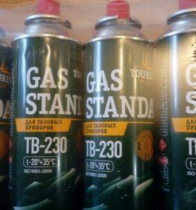 Корейский газ Standard для печек и горелок