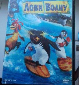Детские фильмы на двд