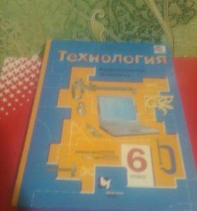 Продам учебники 6 класс все за 500р