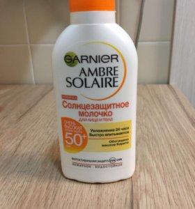 Солнцезащитное средство защита 50