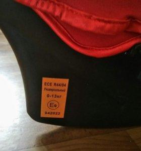 Авто кресло 0-13кг