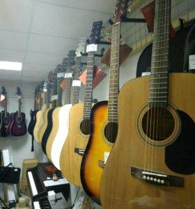 Акустические гитары мы магазин