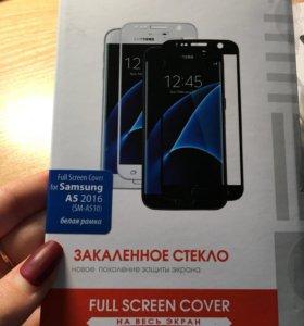 Закаленное стекло Samsung A5