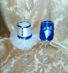 Бокалы для свадьбы новые